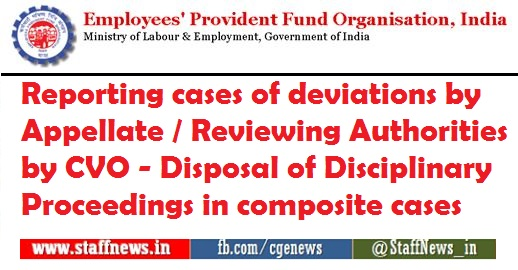 Reporting cases of deviations by Appellate / Reviewing Authorities by CVO – Disposal of Disciplinary Proceedings in composite cases