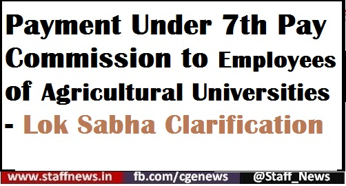 7th Pay Commission: Payment to Employees of Agricultural Universities – Lok Sabha Clarification