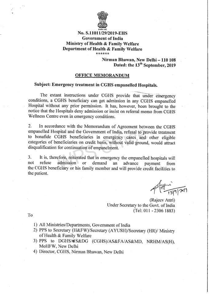 Emergency treatment in CGHS empanelled Hospitals: CGHS Order Dt. 13 Sep 2020