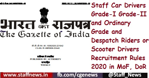 Staff Car Drivers Grade-I Grade-II and Ordinary Grade and Despatch Riders or Scooter Drivers Recruitment Rules 2020 in MoF, DoR