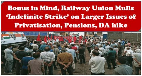 Bonus in Mind, Railway Union Mulls 'Indefinite Strike' on Larger Issues of Privatisation, Pensions, DA hike