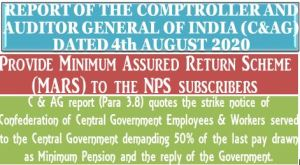 cag-report-recommends-for-minimum-assured-return-scheme-to-the-nps-subscribers