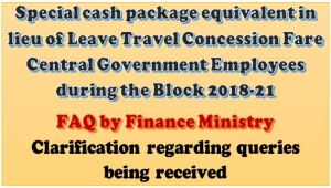 clarification-on-special-cash-package-in-lieu-of-leave-travel-concession-fare