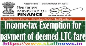 income-tax-exemption-for-payment-of-deemed-ltc-fare