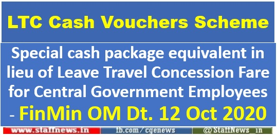 LTC Cash Vouchers Scheme: Special cash package equivalent in lieu of Leave Travel Concession Fare for Central Government Employees – FinMin OM Dt. 12 Oct 2020