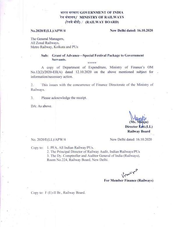 Railway Board Order Grant of Advance – Special Festival Package to Government Servants