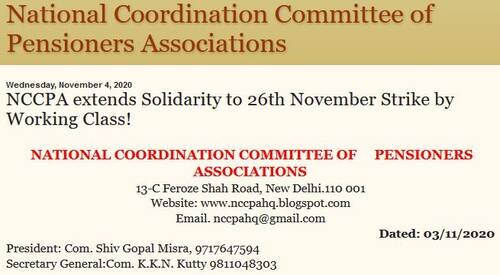 NCCPA extends Solidarity to 26th November Strike with demand to release Dearness Relief, Rs. 20,000 festival grant for pensioners, Option 1 Pension Fitment Formula etc.
