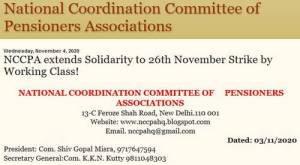 nccpa-extends-solidarity-to-26th-november-strike-with-demand