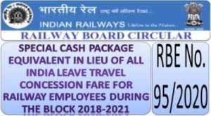 special-cash-package-equivalent-in-lieu-of-all-india-leave-travel-concession-fare-for-railway-employees