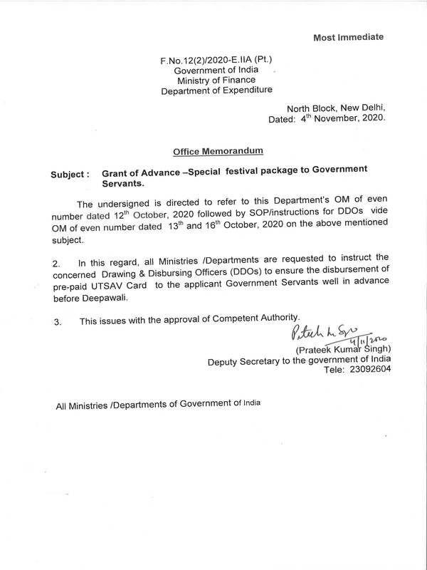 Special Festival Package : DDOs to ensure the disbursement of pre-paid UTSAV Card well in advance before Deepawali – Finim instruction