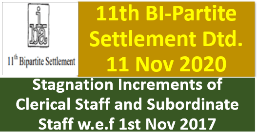 Stagnation Increments of Clerical Staff and Subordinate Staff w.e.f 1st Nov 2017: 11th BI-Partite Settlement Dtd. 11 Nov 2020