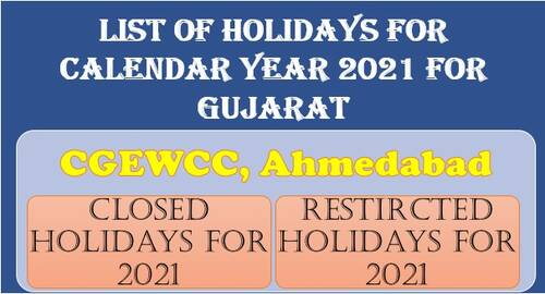 CGEWCC Ahmedabad: List of Closed and Restricted Holidays for Calendar Year 2021 for Gujarat