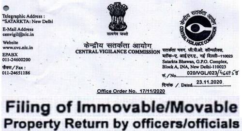 Filing of Immovable/Movable Property Return by officers/officials: CVC Office Order Nov, 2020