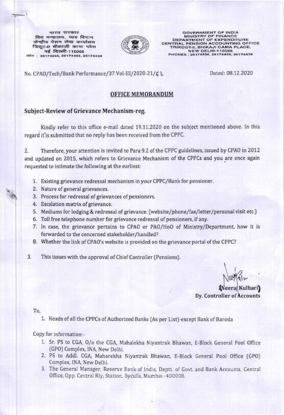 Review of Grievance Mechanism in CPPC/Bank for pensioner: CPAO writes to Heads of the CPPCs for information on 8 points