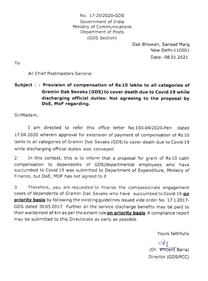 Compensation of Rs.10 lakhs to GDS to cover death due to Covid-19: Deptt of Posts
