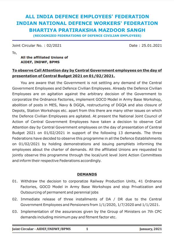DA/DR release, settlement of 7th CPC Anomaly, withdraw FR 56(j), withdraw NPS etc.: Joint Circular by AIDEF, INDWF & BPMS to observe Call Attention Day on 01/02/2021