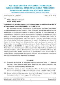 da-dr-release-settlement-of-7th-cpc-anomaly-withdraw-fr-56j-withdraw-nps-etc-joint-circular-page1