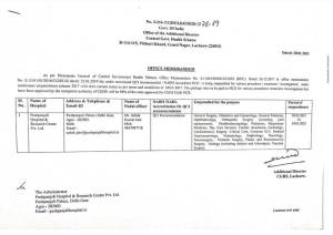 empanelment-of-pushpanjali-hospital-research-centre-pvt-ltd-agra