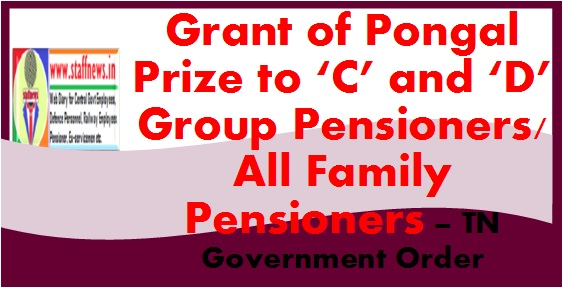 Grant of Pongal Prize to 'C' and 'D' Group Pensioners/All Family Pensioners – TN Government Order