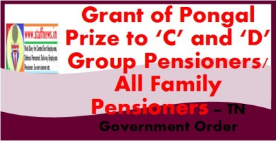 grant-of-pongal-prize-to-c-and-d-group-pensioners-all-family-pensioners-tn-government-order