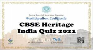 heritage-india-quiz-2021-from-20th-jan-2021-to-10th-feb-2021