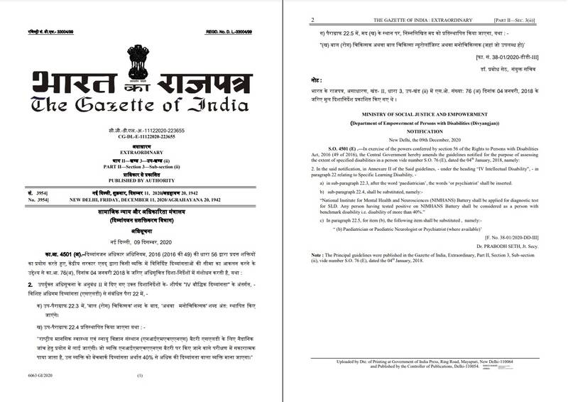 NIMHANS Battery – Benchmark disability under Intellectual Disability: Amendment in Rights to Persons with Disability Act, 2016 – Notification