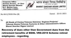 recovery-of-dues-other-than-government-dues-from-the-retirement-benefits-of-bsnl-vrs-2019