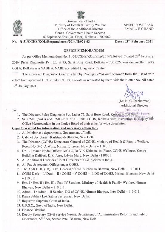 CGHS Kolkata: Discontinuation of services of Pulse Diagnostic Pvt Ltd w.e.f 3 Feb 2021