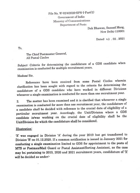Criteria for determining the candidature of a GDS candidate when examination conducted for multiple recruitment years: Department of Posts