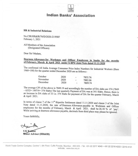 Dearness Allowance for Workmen and Officer Employees in banks for the months of February, March & April 2021 @ 26.18 % of 'pay'