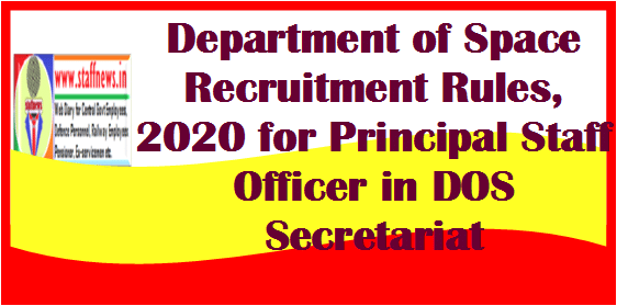 department-of-space-recruitment-rules-2020-for-principal-staff-officer-in-dos-secretariat