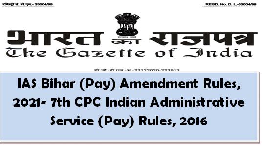 IAS Bihar (Pay) Amendment Rules