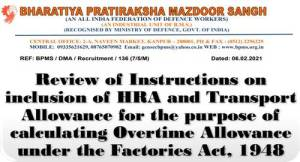 inclusion-of-hra-and-transport-allowance-for-the-purpose-of-calculating-overtime-allowance