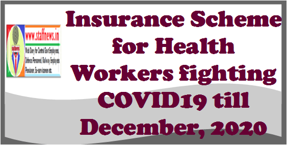 Insurance Scheme for Health Workers fighting COVID19 till December, 2020