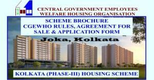 kolkata-phase-iii-housing-scheme-at-joka-24-pargana-kolkata-advertisement
