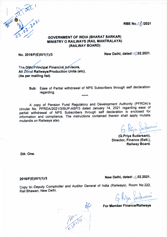 NPS: Ease of Partial withdrawal of NPS Subscribers through self declaration: Railway Board RBE No. 08/2021