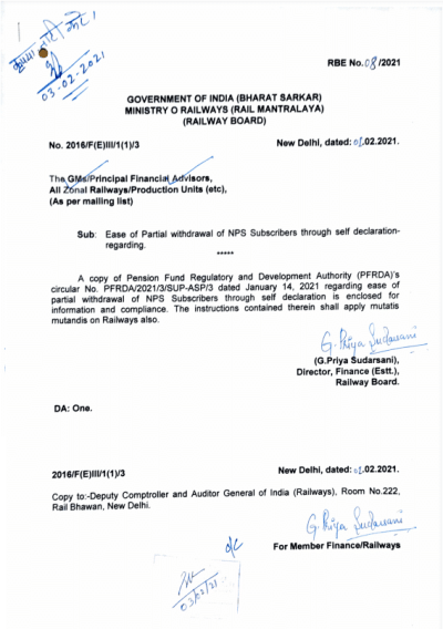 nps-ease-of-partial-withdrawal-of-nps-subscribers-through-self-declaration-railway-board-rbe-no-08-2021