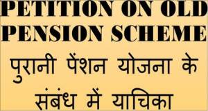 petition-on-old-pension-scheme-by-earlier-placed-under-nps