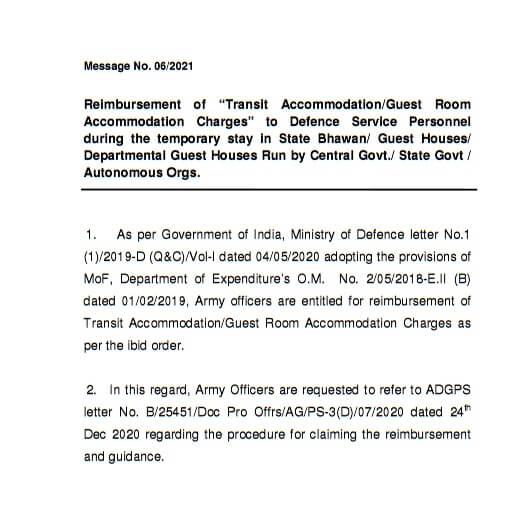 Reimbursement of Transit Accommodation/ Guest Room Accommodation Charges : PCDA Message No. 06/2021