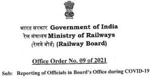 reporting-of-officials-in-boards-office-during-covid-19-no-09-of-2021