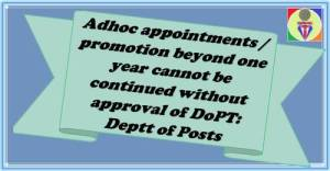 adhoc-appointments-promotion-beyond-one-year