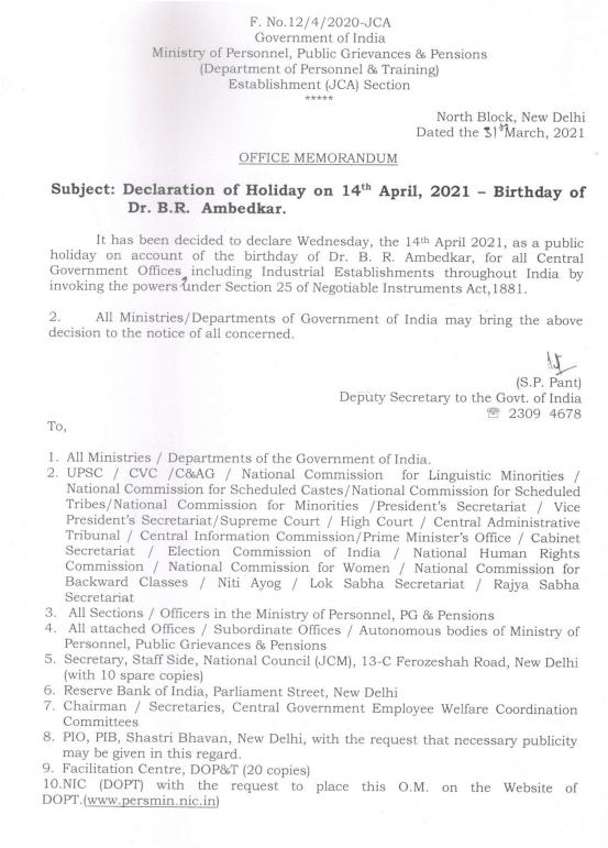 Ambedkar Holiday 2021 – Declaration of Holiday on 14th April, 2021 – Birthday of Dr. B.R. Ambedkar