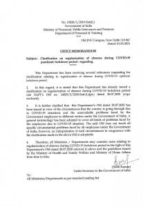 clarification-on-regularization-of-absence-during-covid-19-pandemic-lockdown-period-dopt-om-dated-01-03-2021