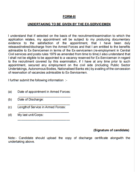 Form-III for Ex-Serviceman for benefits admissible in re-employment in Central Civil services