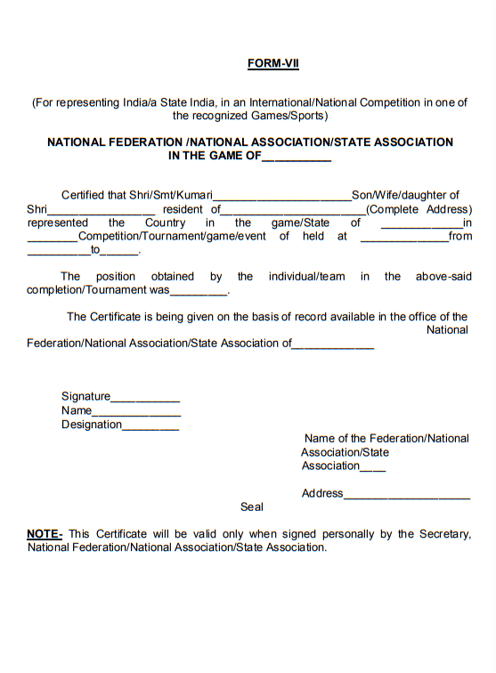 Form-VII for Games/Sports Competition (National/International)