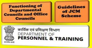 functioning-of-departmental-councils-and-office-councils-guidelines