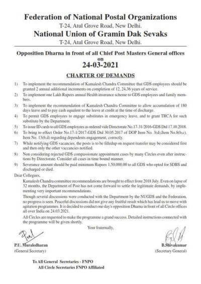 gds-granting-two-annual-additional-increment-on-completion-of-12-24-36-years-of-service-one-lakh-annual-health-insurance-accummulation-of-180-days-leave-etc-charter-of-demands