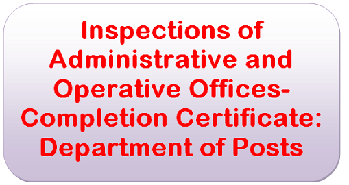 Inspections of Administrative and Operative Offices: Department of Posts OM dated 04.06.2021