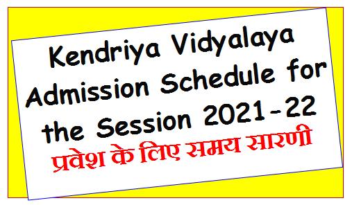 Revised Schedule for Admission 2021-22: Kendriya Vidyalaya