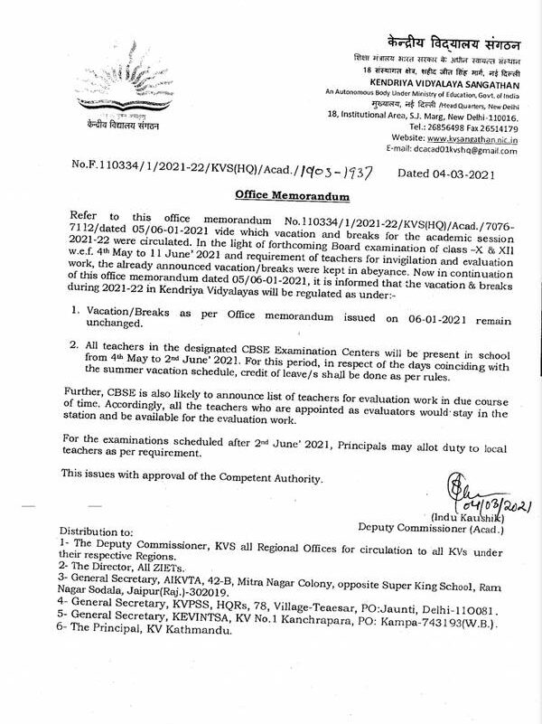 Kendriya Vidyalaya: Regulation of Vacation and Breaks for Session 2021-22 in view of Class X & XII Board Examination